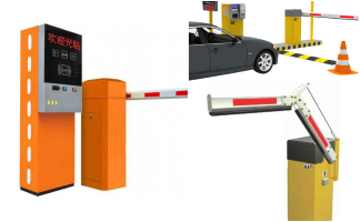Car Park Barrier System